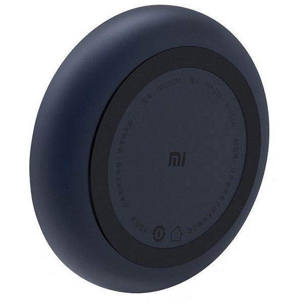 Mi Wireless Charging Pad - Qi